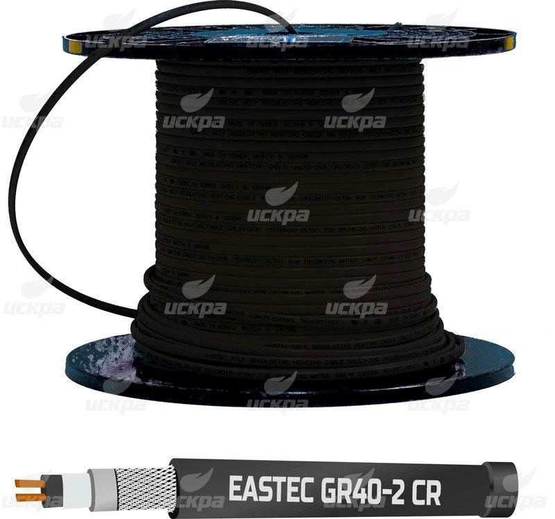 Саморегулирующийся греющий кабель EASTEC GR 40-2 CR