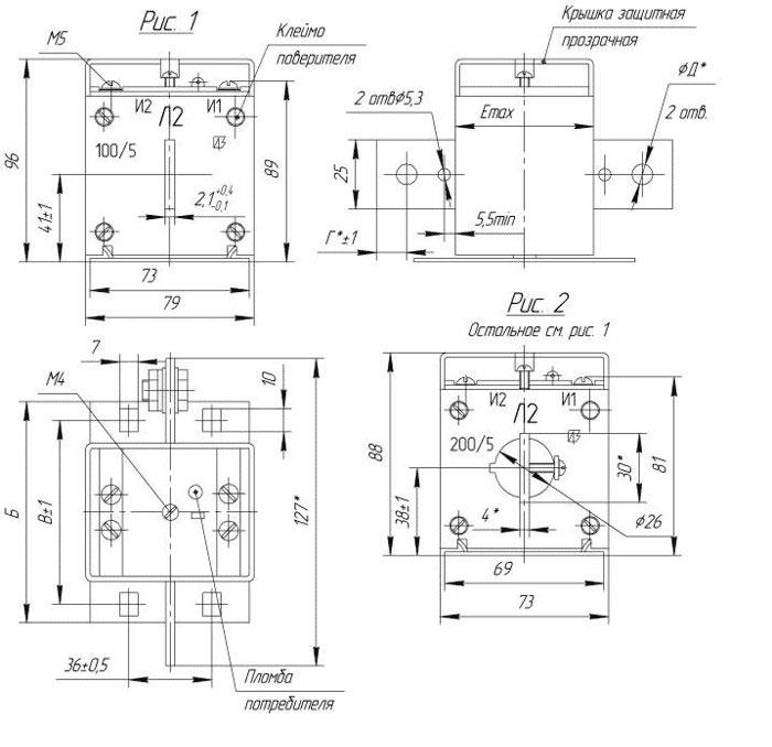 Устройство защиты электродвигателя УЗДР-8